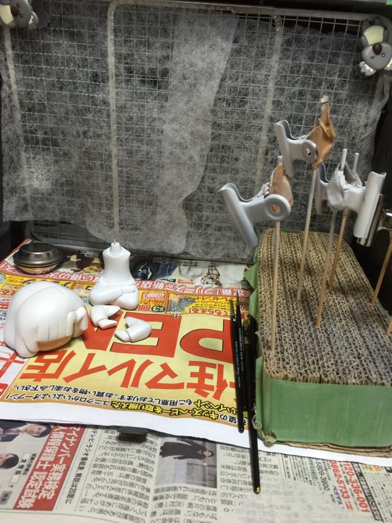 f:id:hanaoto_non:20161230133858j:plain