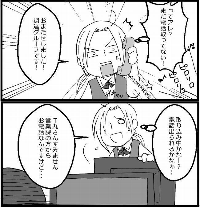 f:id:hanaoto_non:20170110205250j:plain