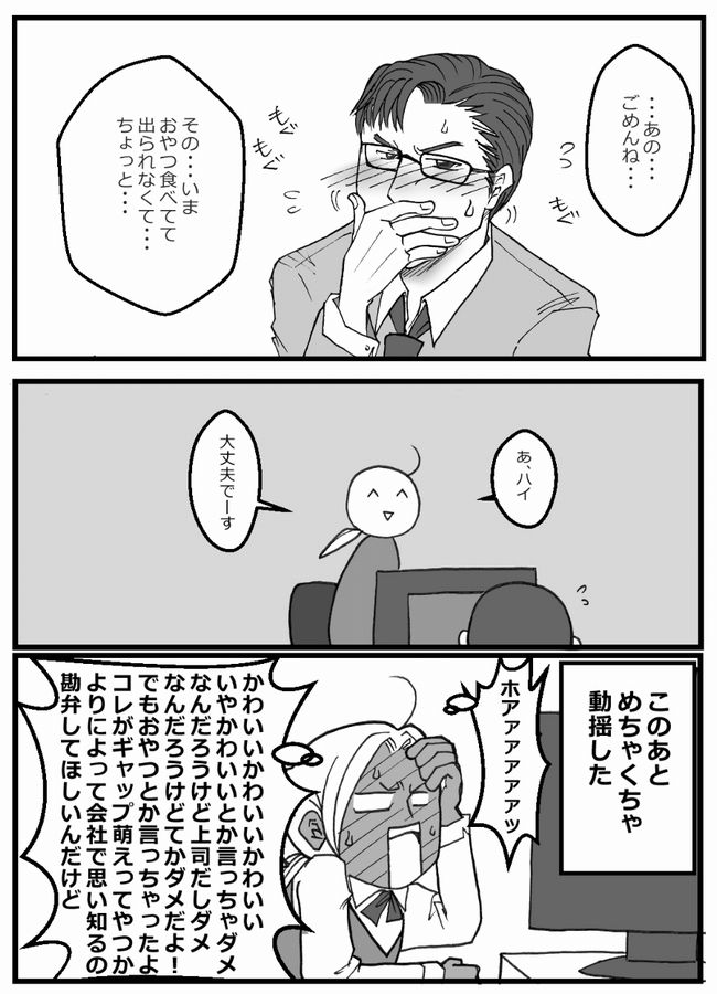 f:id:hanaoto_non:20170110205418j:plain