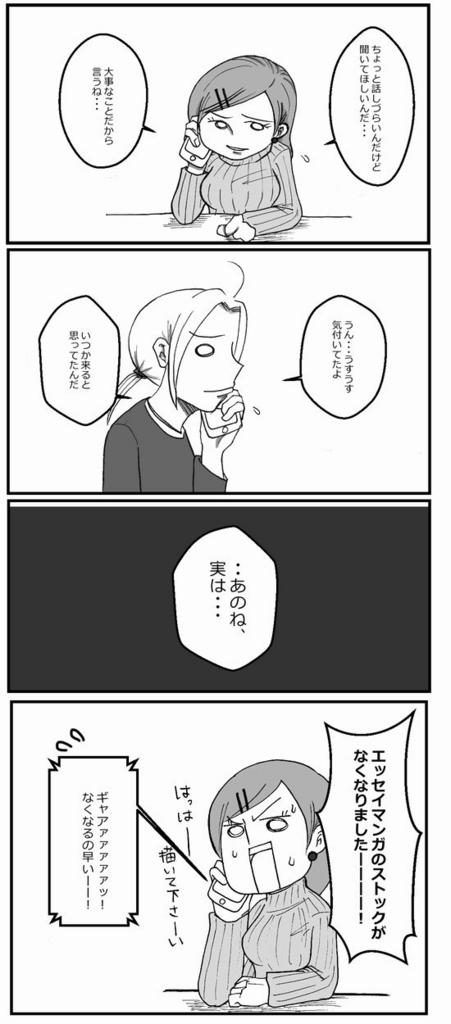 f:id:hanaoto_non:20170126001314j:plain