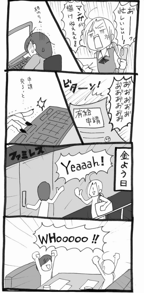 f:id:hanaoto_non:20170219232009j:plain