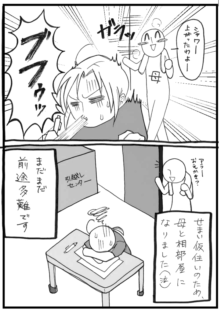 f:id:hanaoto_non:20170811205838j:plain