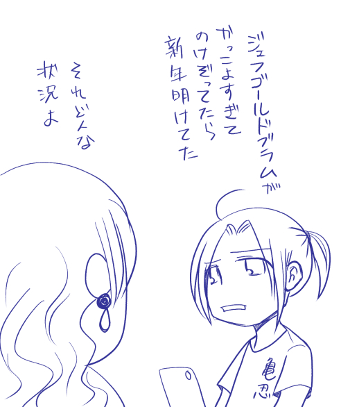f:id:hanaoto_non:20190127014759j:plain