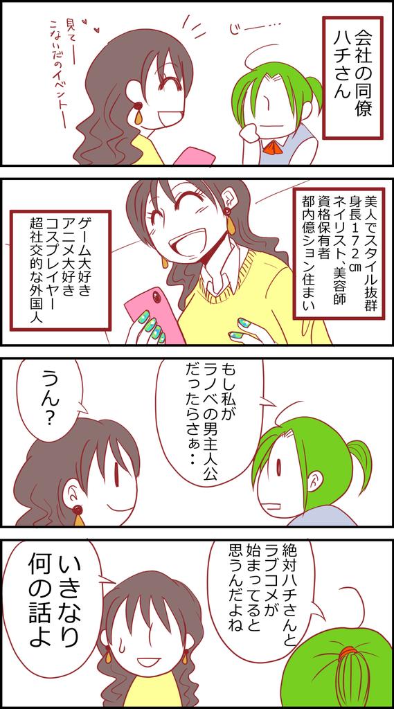 f:id:hanaoto_non:20190130004803j:plain