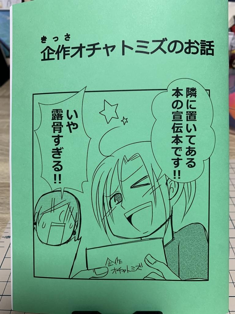 f:id:hanaoto_non:20190216205409j:plain