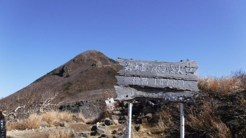 岩木山九合目から山頂へ
