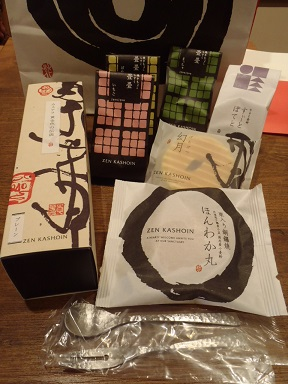 f:id:hanarokusyo:20160102200729j:plain