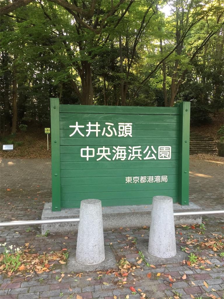 f:id:hanasakareisan:20180421222922j:image