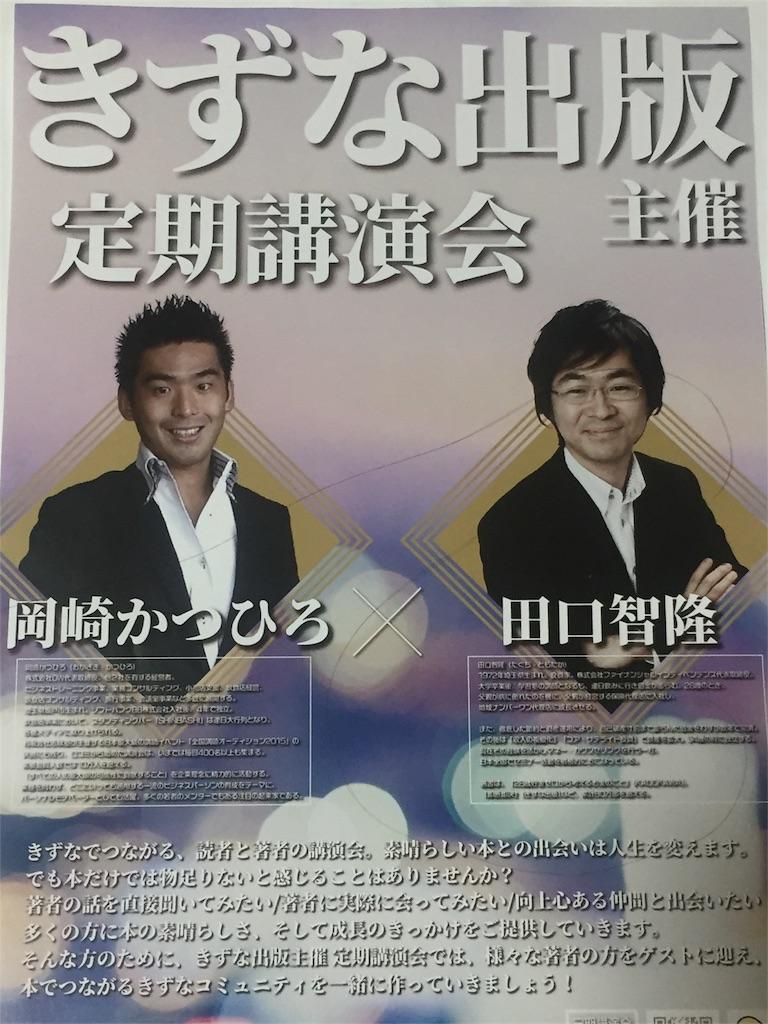 f:id:hanasakareisan:20180423113950j:image
