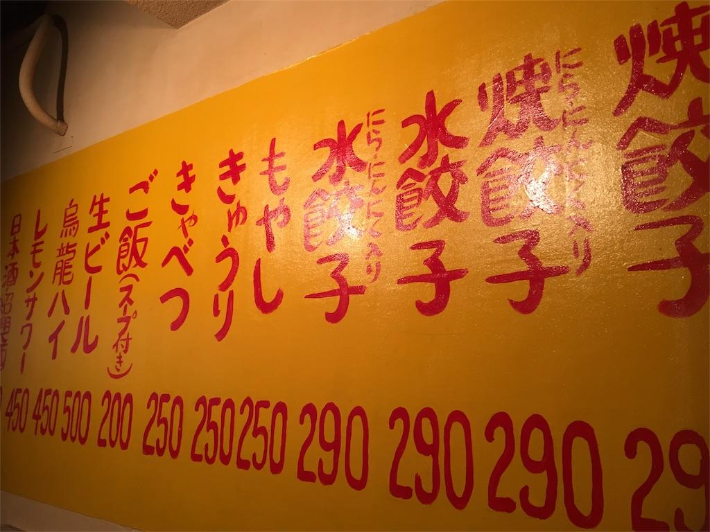 f:id:hanasakareisan:20180425233252j:image