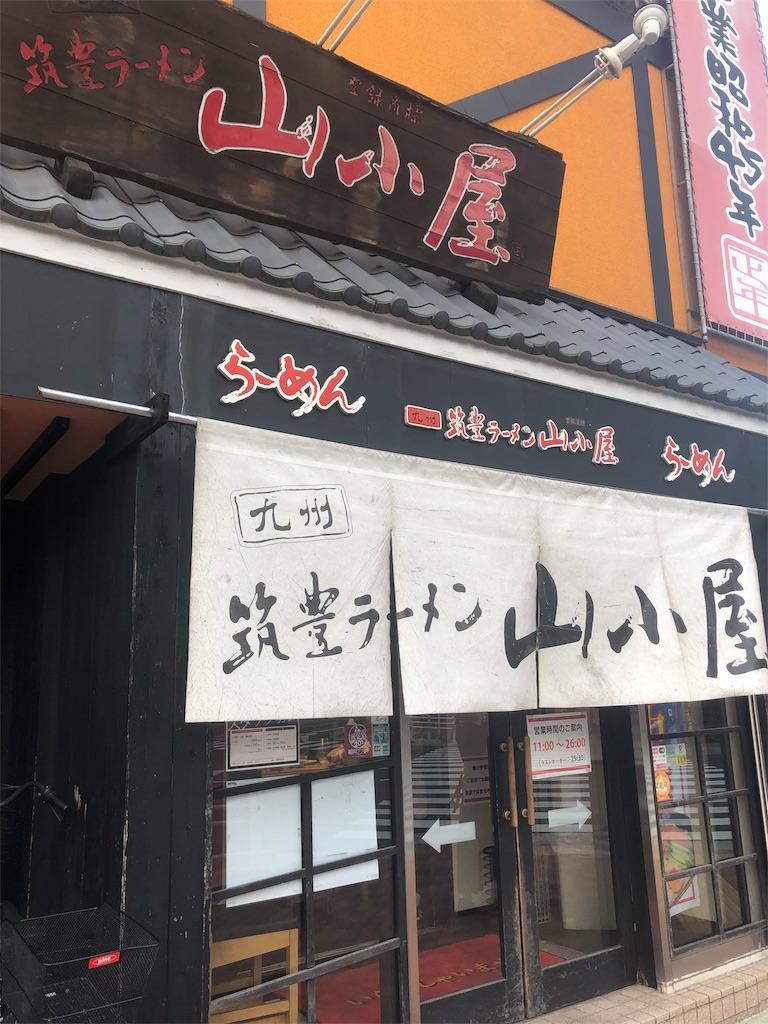 f:id:hanasakareisan:20180620160753j:image