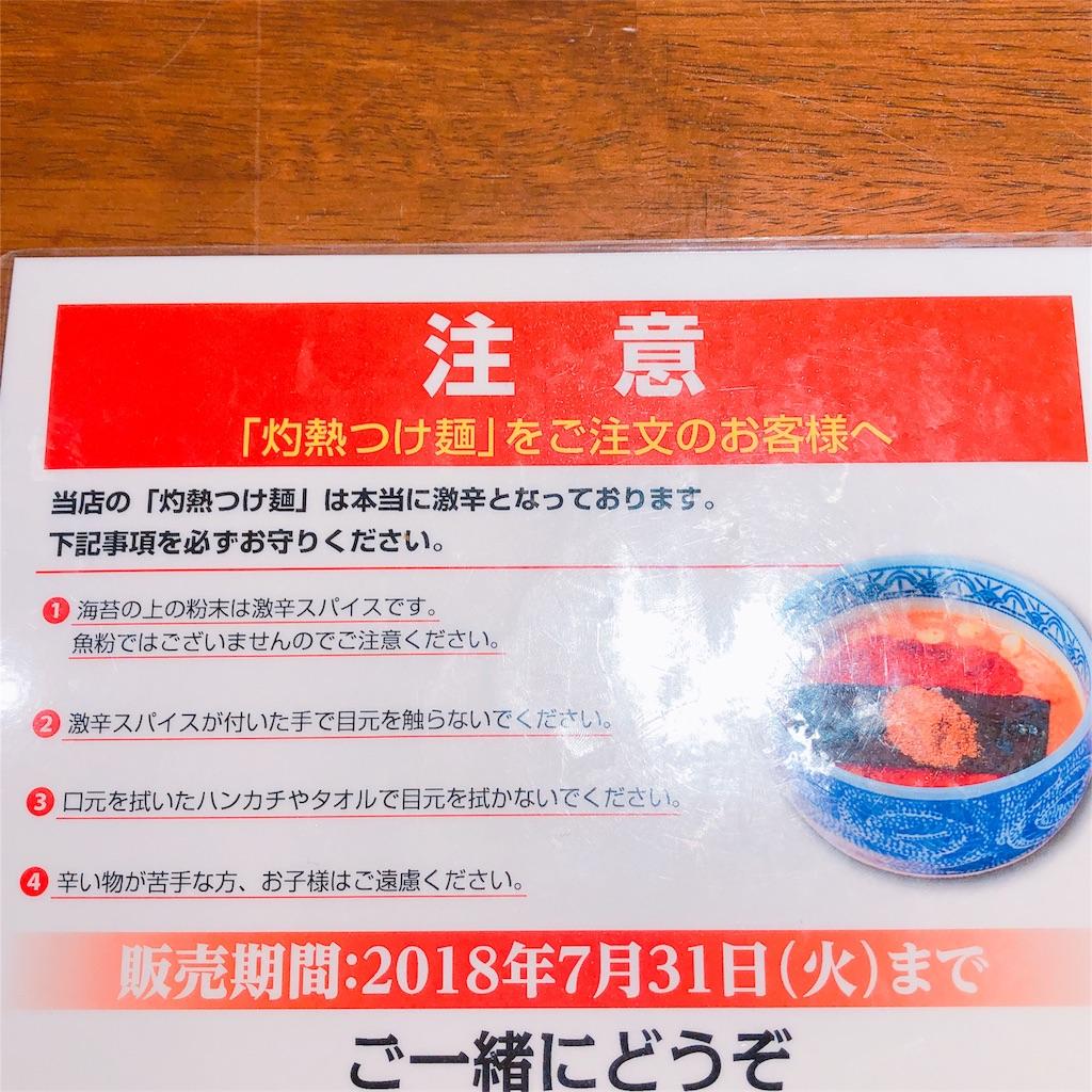 f:id:hanasakareisan:20180730113054j:image