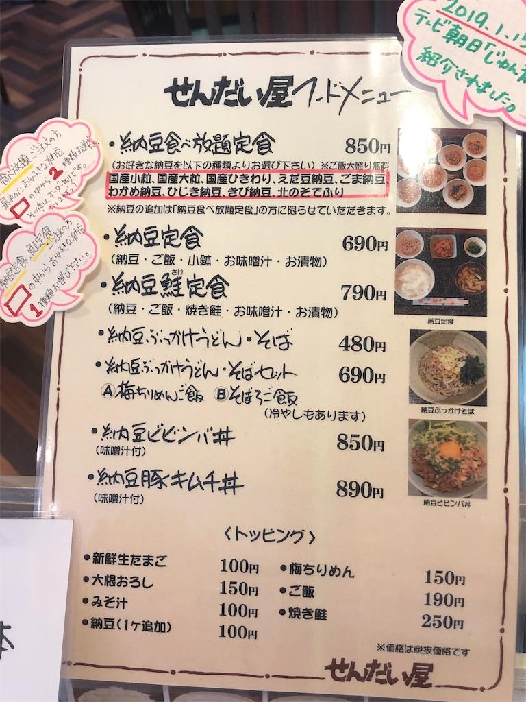 f:id:hanasakareisan:20190610103104j:image