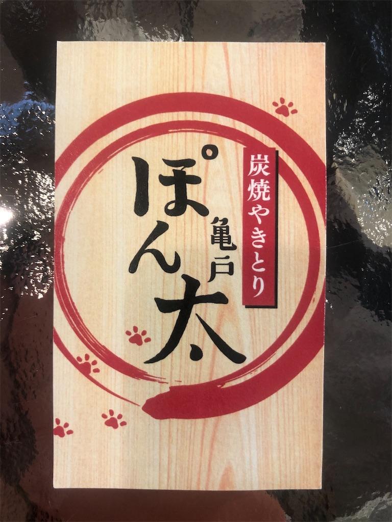 f:id:hanasakareisan:20200926232937j:image