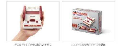f:id:hanasakasakasu:20160930163302j:plain
