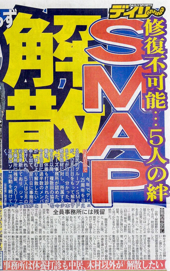 f:id:hanasakasakasu:20161006162848j:plain
