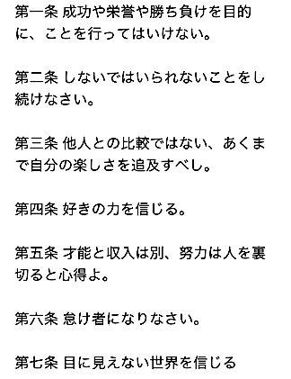 f:id:hanasakasakasu:20161011132625j:image