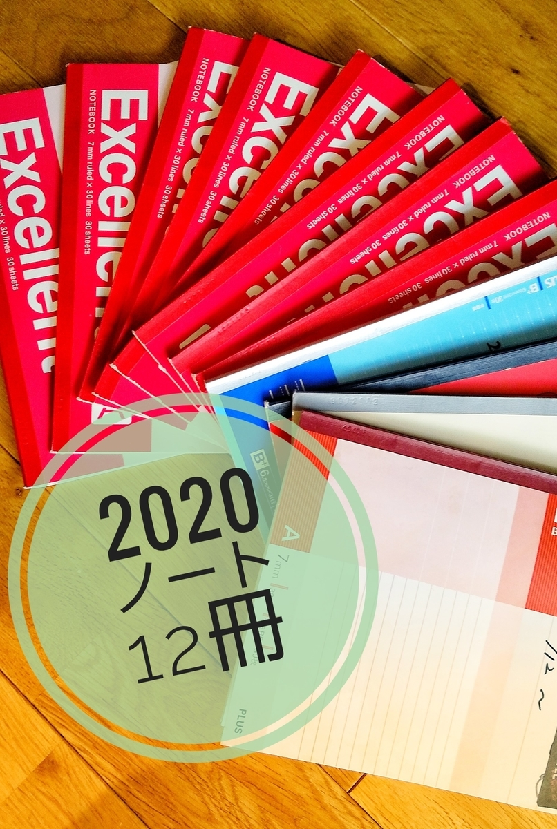 f:id:hanasakufp:20201230115857j:plain
