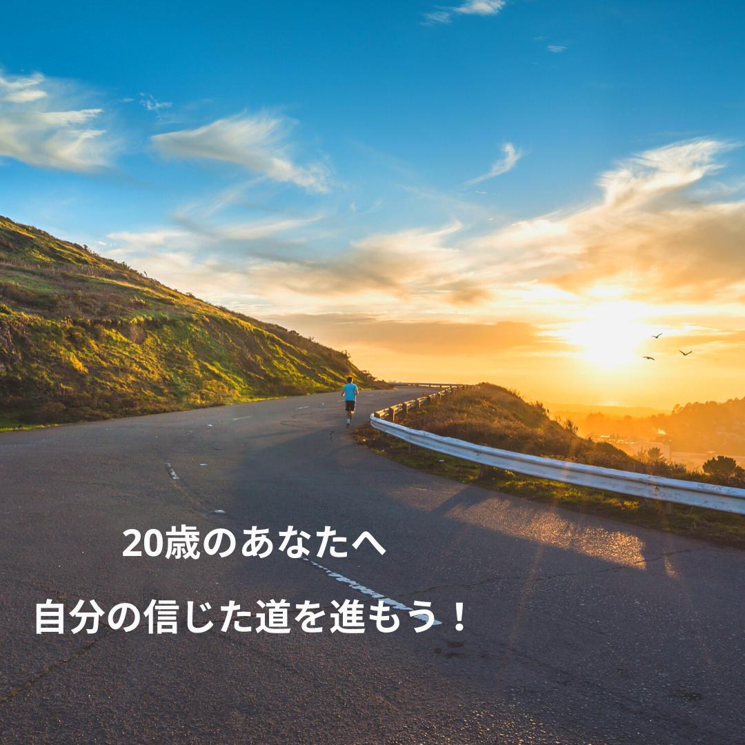 f:id:hanasakufp:20210111084937p:plain