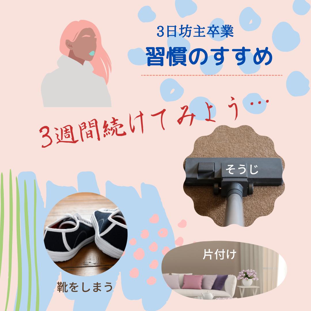 f:id:hanasakufp:20210114111653p:plain