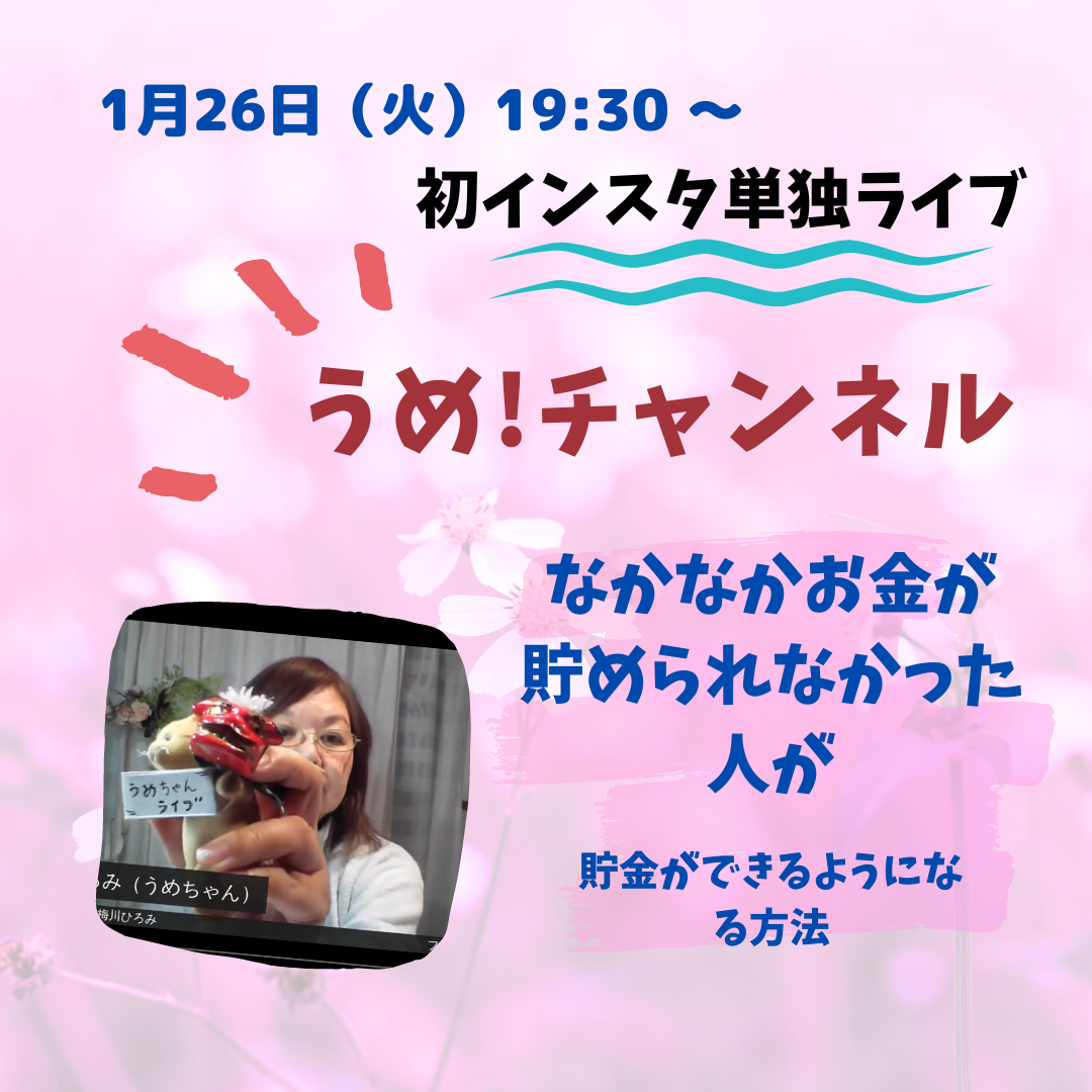 f:id:hanasakufp:20210119082821p:plain
