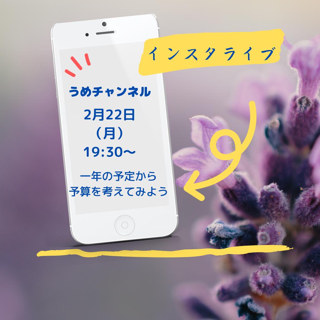 f:id:hanasakufp:20210216151535p:plain
