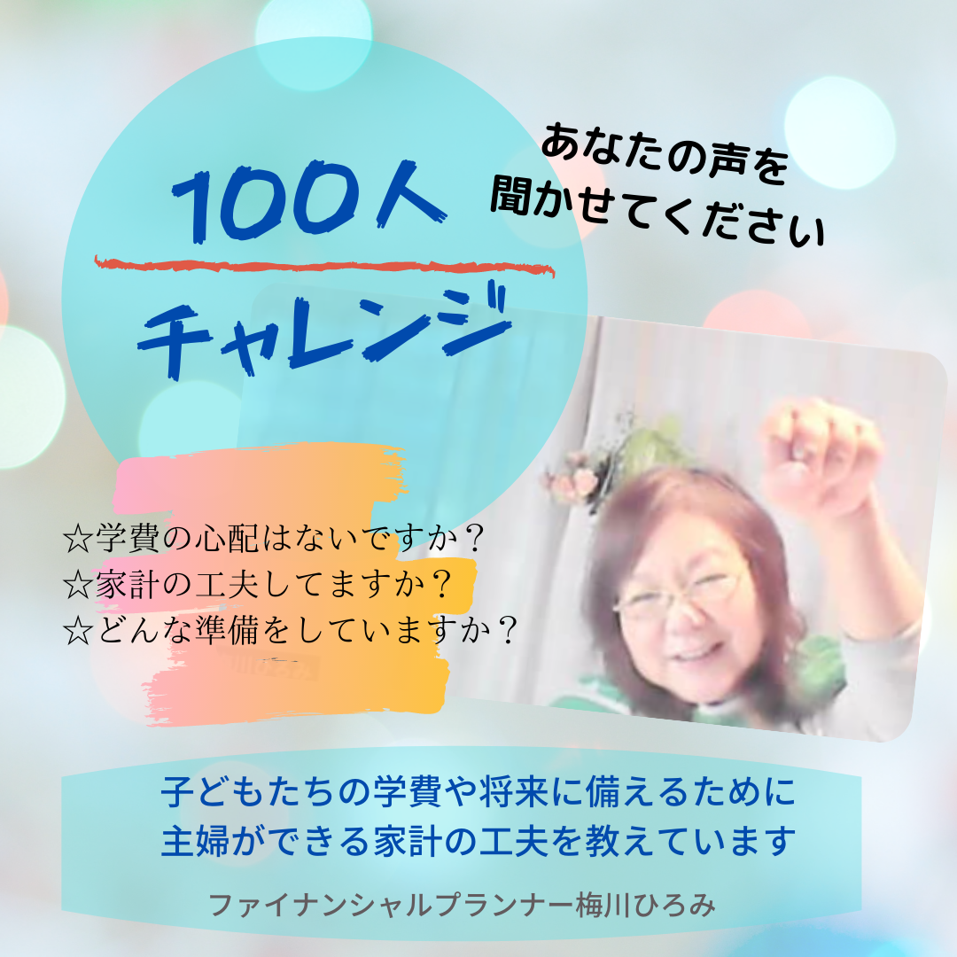 f:id:hanasakufp:20210228113829p:plain