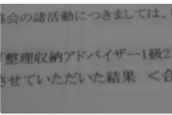 f:id:hanasakufp:20210526105506p:plain