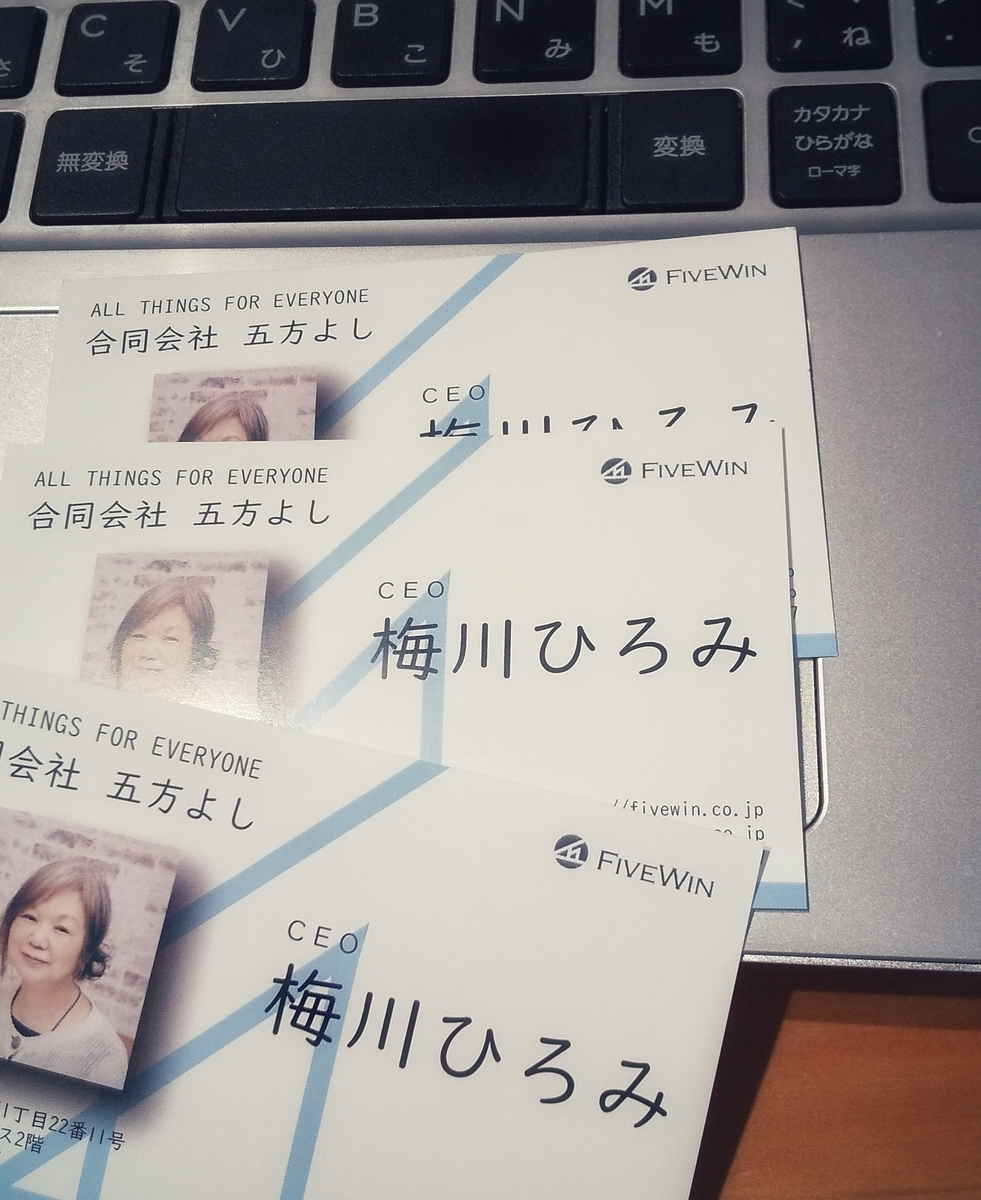 f:id:hanasakufp:20210907124524j:plain