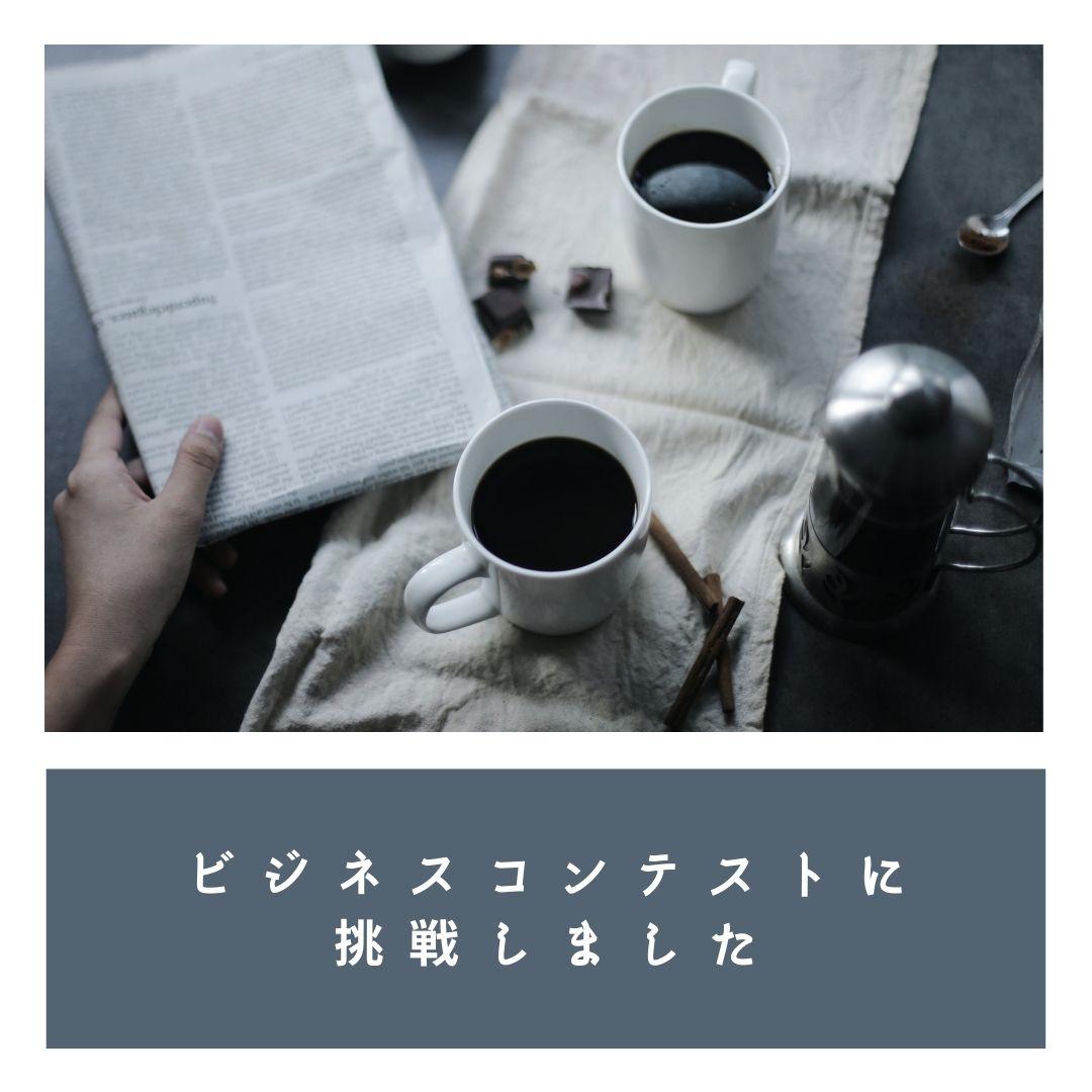 f:id:hanasakufp:20210914185016j:plain