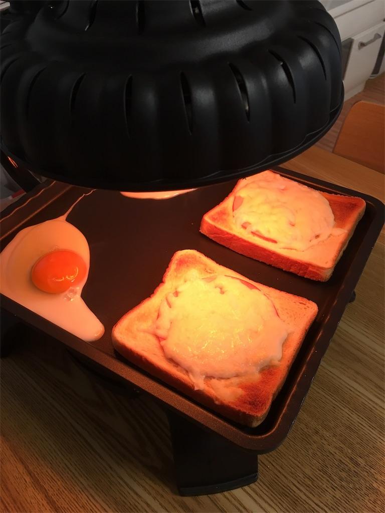 ザイグルボーイでチーズトーストと目玉焼きを作る