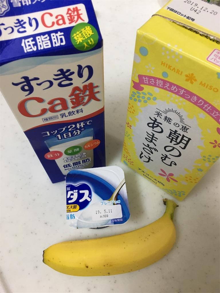 f:id:hanasan_okiraku:20190430104545j:image