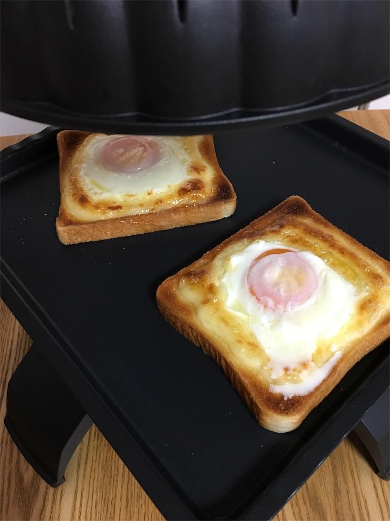ザイグルボーイでトースト(方目玉焼きパン)焼き上がり