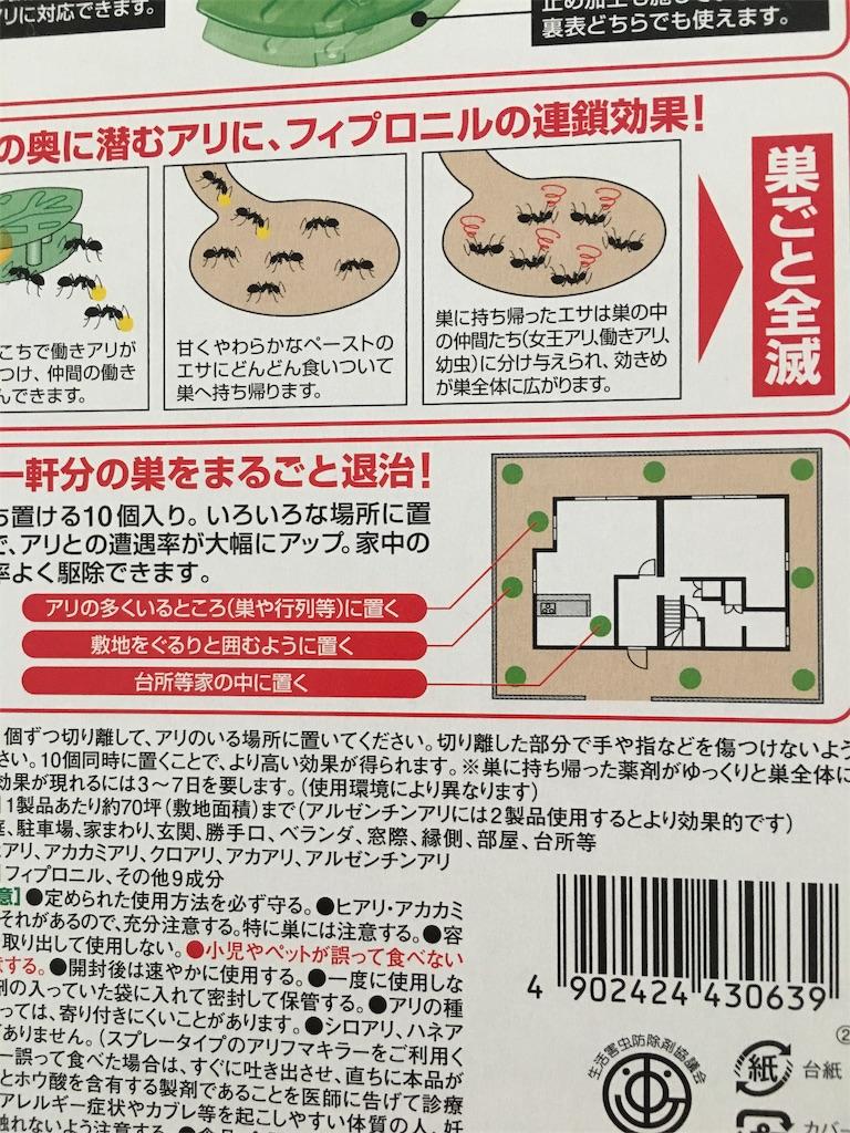 f:id:hanasan_okiraku:20190516115814j:image