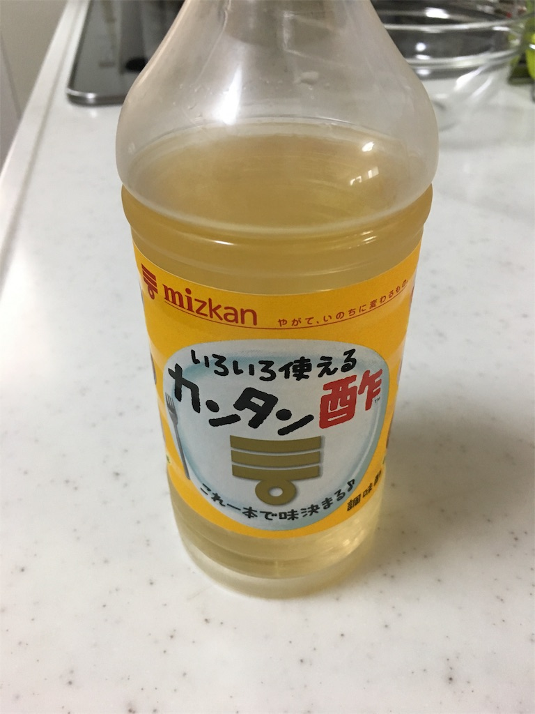 f:id:hanasan_okiraku:20190520182455j:image