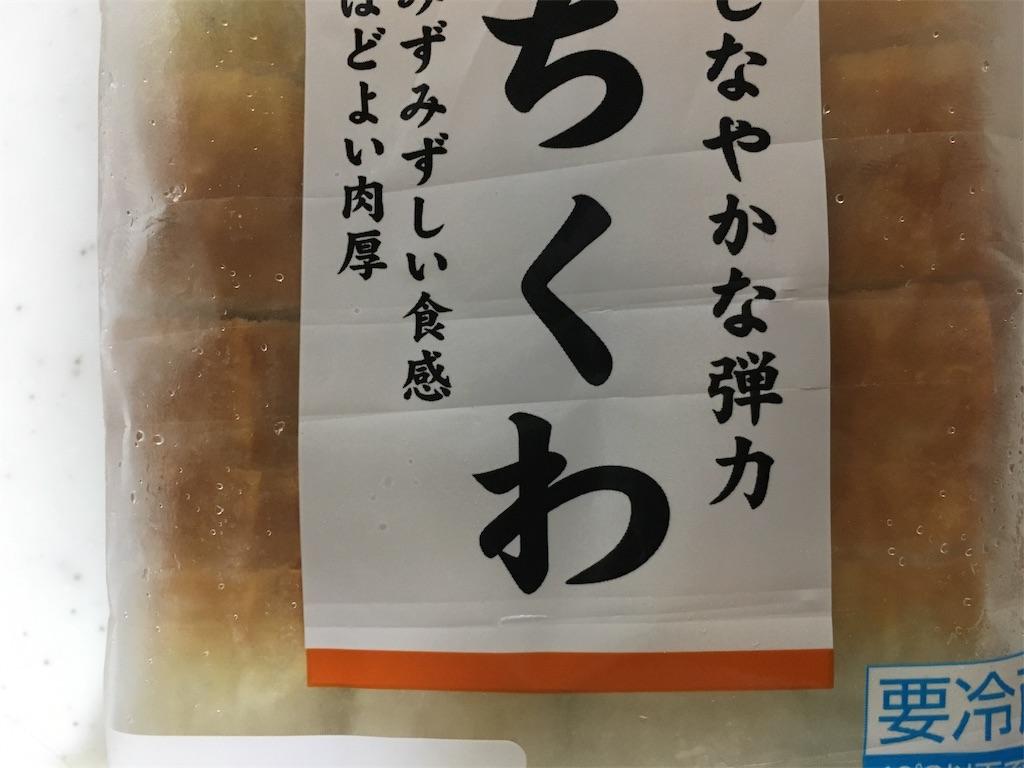f:id:hanasan_okiraku:20190521171554j:image