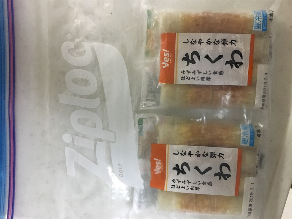 f:id:hanasan_okiraku:20190521171605j:image