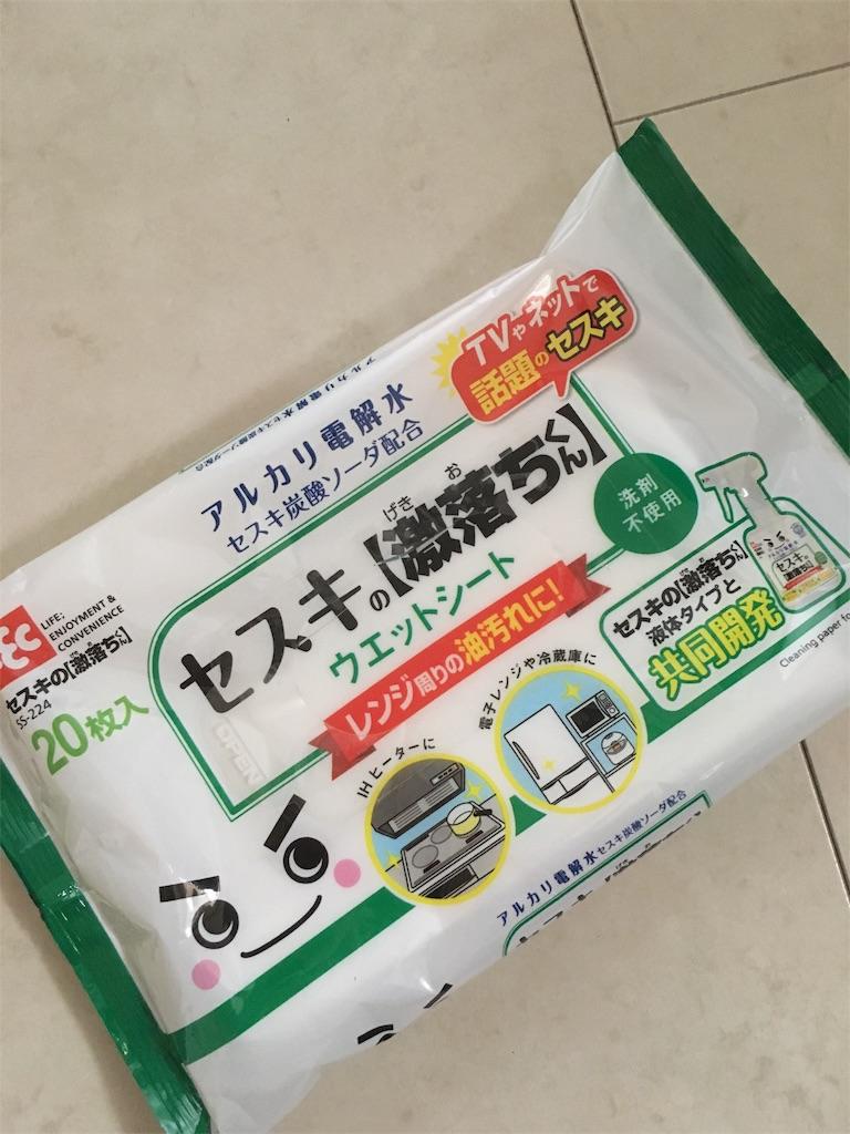 f:id:hanasan_okiraku:20190528125905j:image
