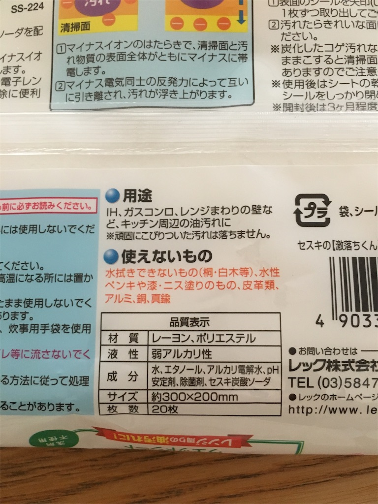 f:id:hanasan_okiraku:20190528134948j:image