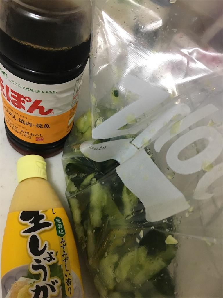 f:id:hanasan_okiraku:20190530053101j:image