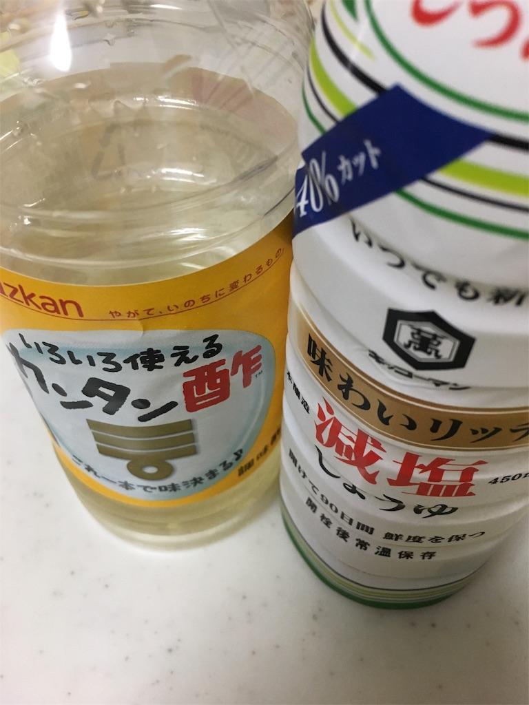 f:id:hanasan_okiraku:20190530053116j:image