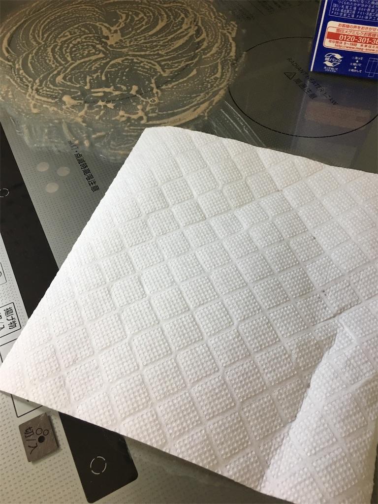 IHクッキングヒーターの焦げ付きを掃除中の画像5