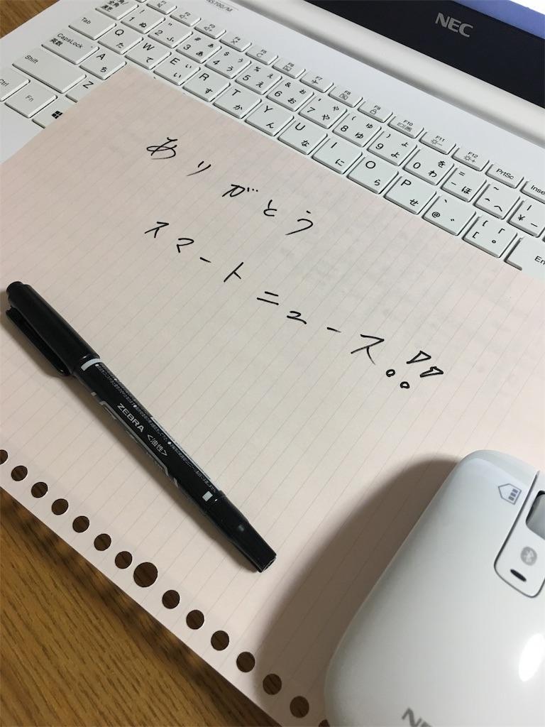 f:id:hanasan_okiraku:20190615065442j:image