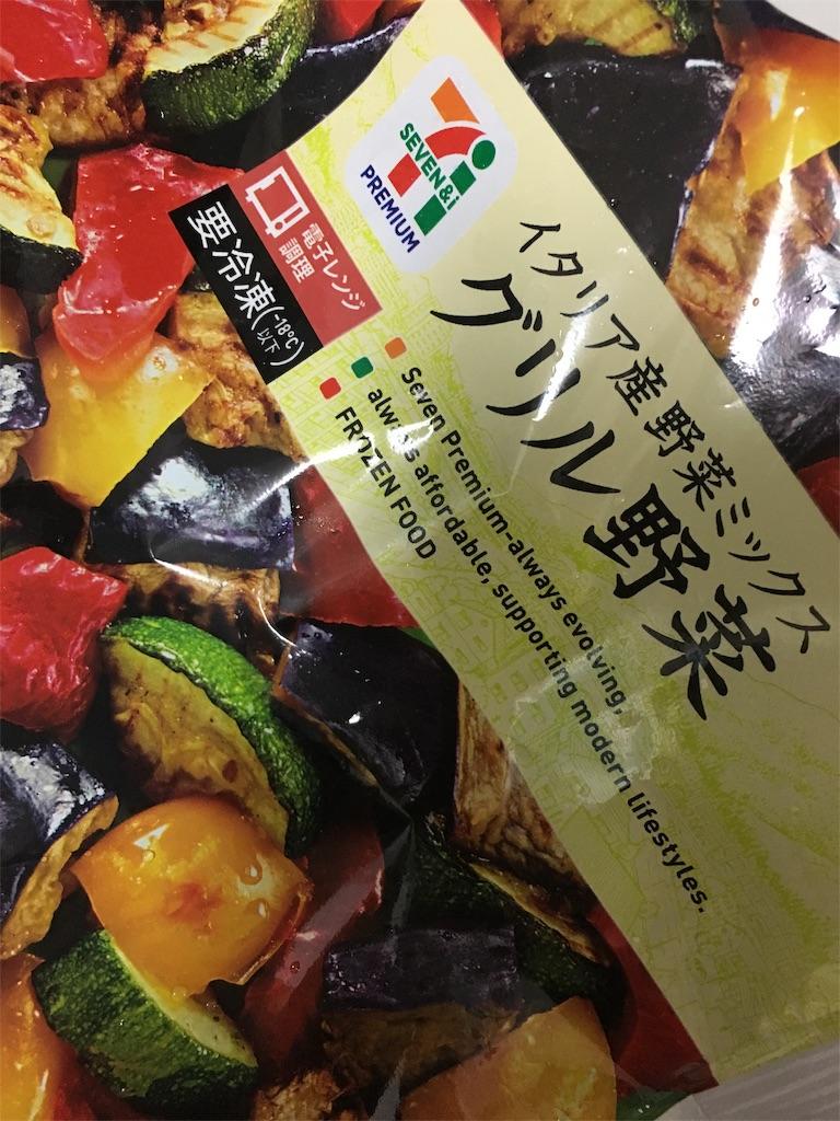 f:id:hanasan_okiraku:20190615082851j:image