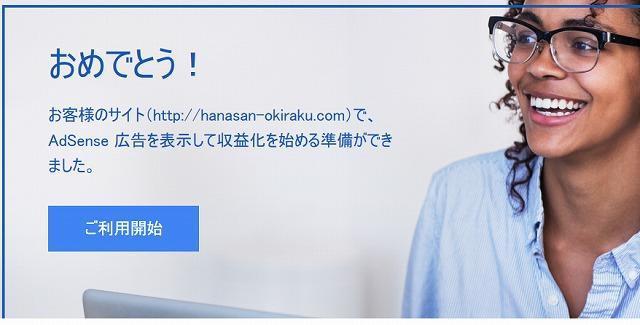 f:id:hanasan_okiraku:20190621130543j:plain