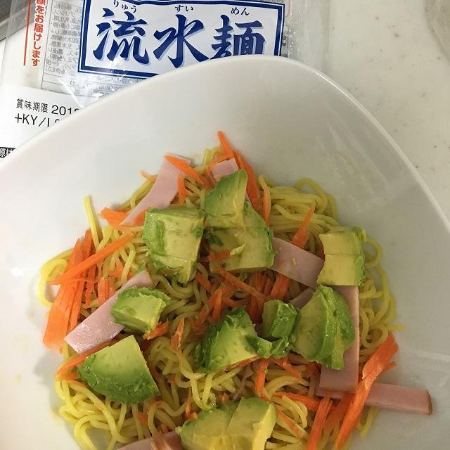 流水麺アレンジ(アボガド)