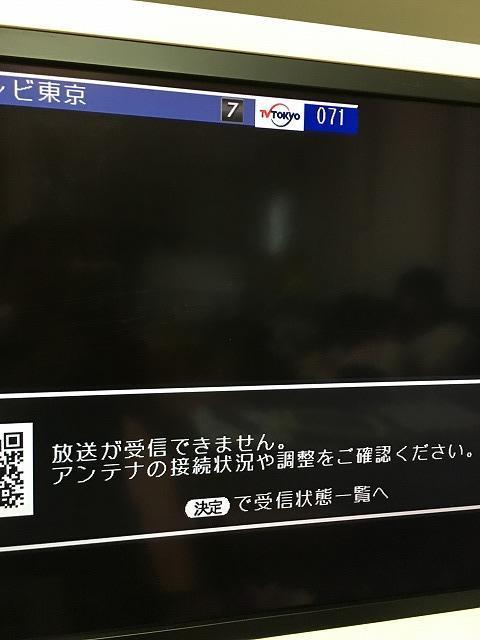 f:id:hanasan_okiraku:20190722153828j:plain