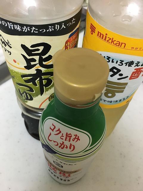 f:id:hanasan_okiraku:20190726082446j:plain