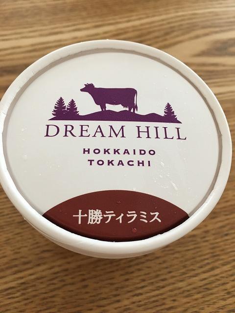 f:id:hanasan_okiraku:20190730144514j:plain