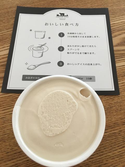 f:id:hanasan_okiraku:20190730144525j:plain